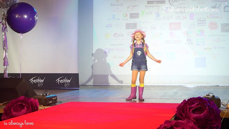 The GRAND-PRIX,Vice mini miss Зыкова Агния(творческий номер) Fashiontalent