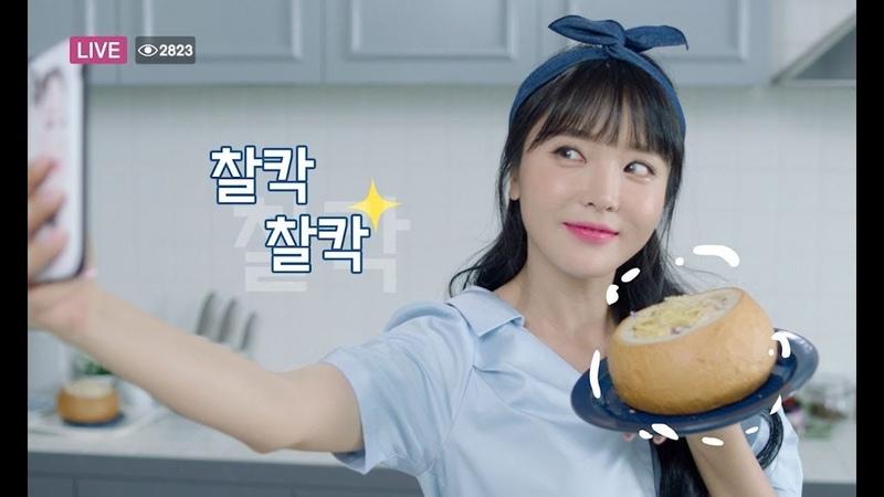 [심플리쿡] GS프레시 홍진영 인스타그램편