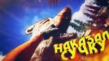 Far Cry 5 - ВСТРЕТИЛ КАК-ТО ГРИЗЛИ ПОВАРА...