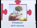 Первоуральск поделится опытом со всей страной