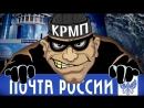 NOFEX НОВАЯ ЛЕГАЛЬНАЯ РАБОТА • ШИМОРО И НОФЕКС В GTA_ Криминальная Россия RPBOX 11