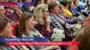 """В Кстове прошел фестиваль иронической поэзии Русский смех"""""""
