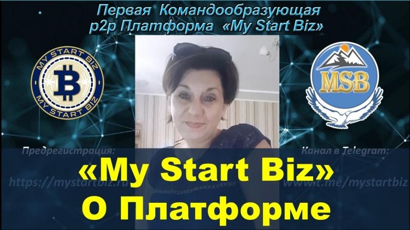 My Start Biz - Прямая трансляция в Fb - 16.07.2018 - Ольга Лобанова