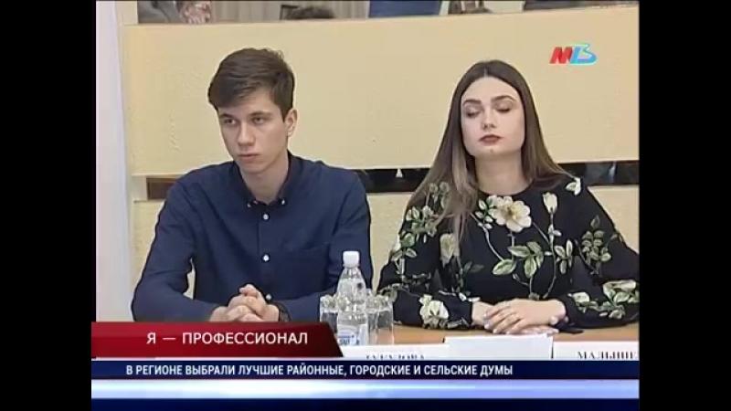 Анастасия Тукузова стала победителем ВСО Я-профессионал