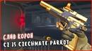 Сколько тысяч корон надо на CZ 75 Czechmate Parrot / Коробки удачи warface