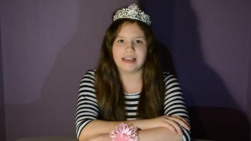 Видео-визитка Аня 11 лет