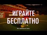 FIFA18 World Cup
