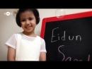 Mesut Kurtis - Eidun Saeed ft. Maher Zain - Official Lyric