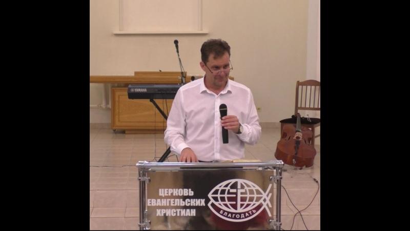 6 - фрагмент проповеди Олег Питерин. Должно молится и не унывать. Полную версию можно найти в ютубе по названию.