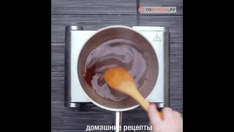 Говяжья печень