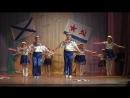 Танцевальный коллектив Азарт - Морской танец