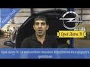 Opel Astra H vanos dəyişilməsi vəz zajiqaniya qurulması Samir Usta