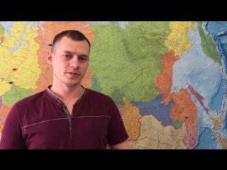Отзыв о курсе «Обслуживание и сервис станков с ЧПУ Fanuc»