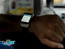 Вести net Счастливые часы изобретают электронные новинки от Huawei Samsung и LG