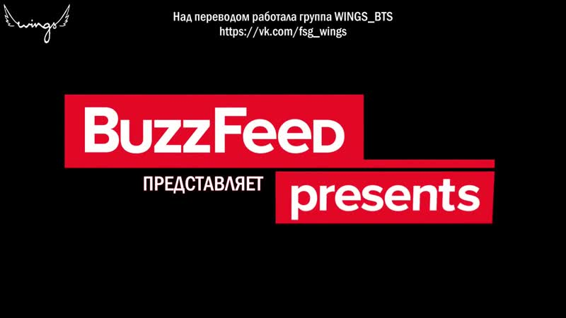 BTS Take BuzzFeeds _Which Member Of BTS Are You_ Quiz (рус.саб)