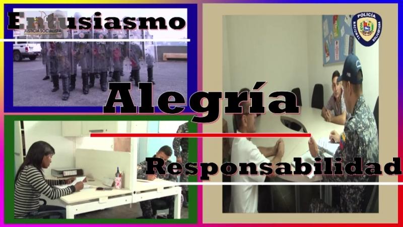 Институциональное видео дня рабочего в вененеуле