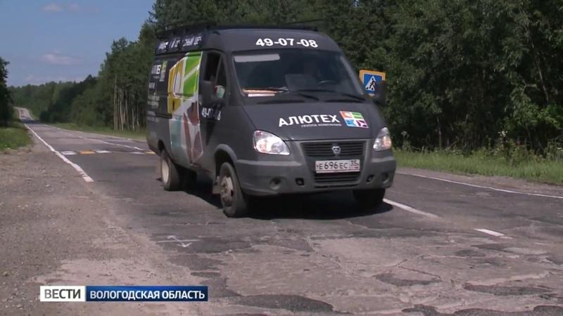 Ямочный ремонт не помогает: трасса Череповец-Кириллов похожа на стиральную доску