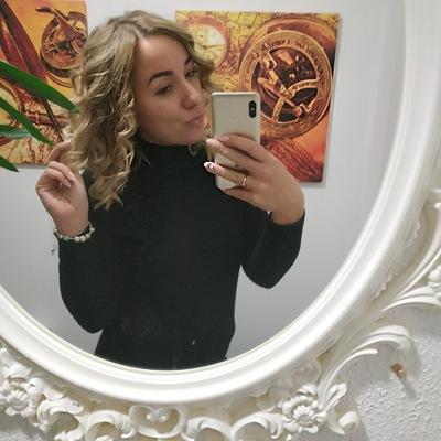 Алёна Хорошавина