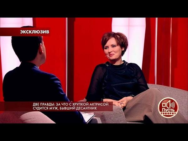 «Я устала, я больше не могу, я хочу жить». Откровенное интервью актрисы Елены Ксенофонтовой.