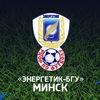 Футбольный клуб «Энергетик - БГУ» Official