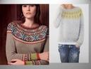 Всегда модная ЛОПАПЕЙСА Исландский свитер Вязание Knitting Knitted Diy