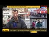 Новости на «Россия 24»  •  Посетители