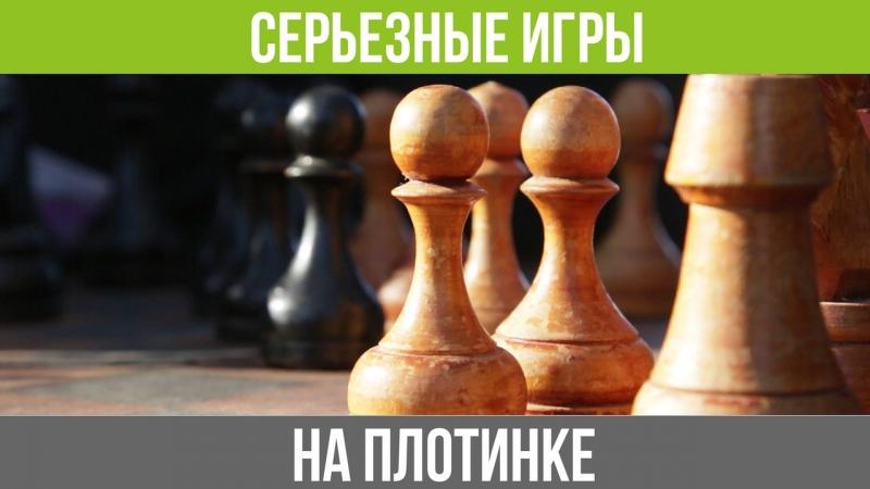 Уральские шахматисты