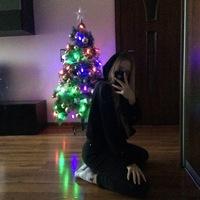 Камила Романова