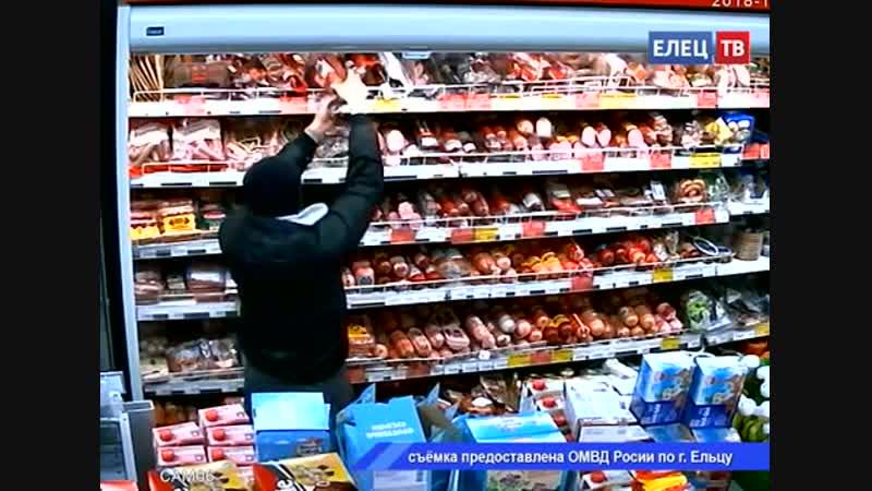 Полицейские задержали ельчанина, совершившего несколько краж из магазинов города
