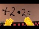 ЧТО БУДЕТ ЕСЛИ ТЫ БАЛДИ АНИМАТРОНИКА FNAF Майнкрафт в Реальной жизни Видео Для детей Мультик Дети
