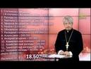 Обращение к телезрителям Телеканал Союз нуждается в вашей поддержке От 30 ноября
