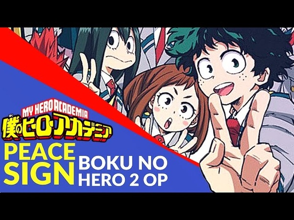 Peace Sign - Boku No Hero Academia 2 OP (English Cover) TV SIZE【JubyPhonic】ピースサイン