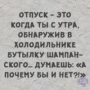 Дмитрий Поляченко фото #22