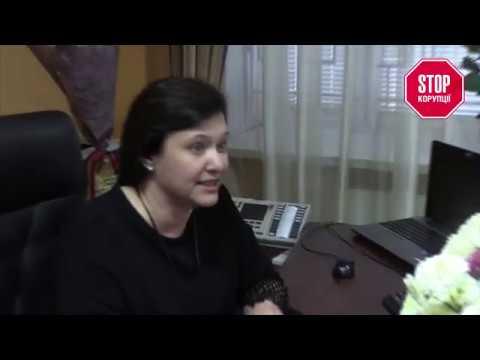 Керівник Деснянської податкової Олена Пруднікова - бомж