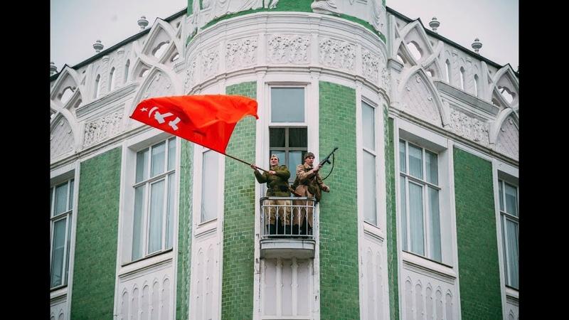 Реконструкция Освобождения Краснодара