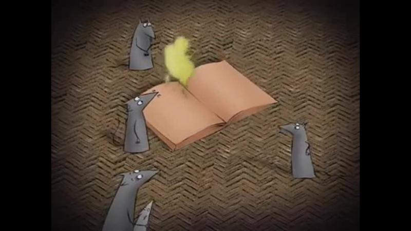 2006 год - Крыски и книга (Н.Нилова)