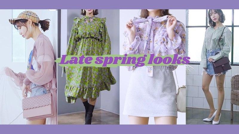 요즘 뭐 입고 다녔을까 캐주얼한 늦은봄의 데일리룩!☀️/ Spring-Summer Dailylook