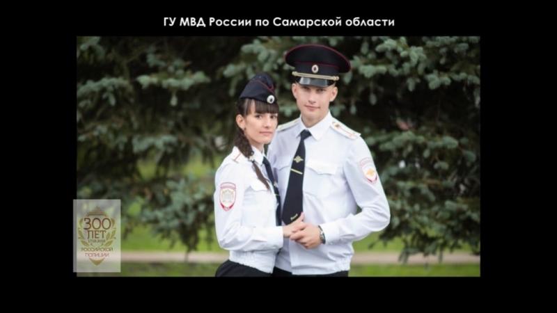 Семья в погонах. Жигулевск. Родичи.