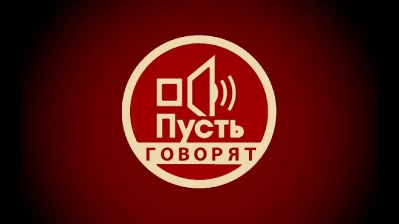 ПИЗДИМ ОБЩАЕМСЯ РУЛЕТКА МАСТЕР by microCROSS