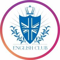 "Логотип Детский лагерь ""English Club""/ Волгоград"