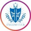 """Детский клуб """"English Club ROYAL""""  Волгоград"""