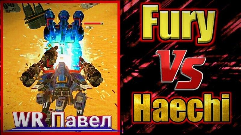 War Robots Fury (3 Flux) VS Haechi (3 Punisher)