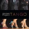 Tango Project Anton Karpov (Танго в Челябинске)