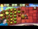 Mr DeKart ОГРОМНЫЙ ЗОМБИ АТАКУЕТ! - Plants Vs Zombies Растения Против Зомби 16