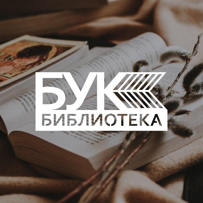 Афиша Владивосток Круглый стол «Музей литературы русского Востока: