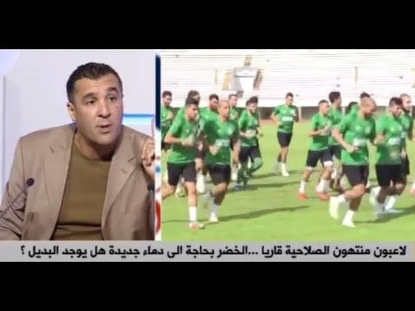 الاعلامي مصطفى معزوزي ينفجر غضبا و يوجه رس1