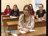 Столетний юбилей отметит старейший факультет ИвГУ
