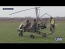 Украинская авиакомпания Хорс профинансировала разработку оригинальных летательных аппаратов гирокоптеров