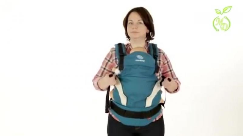 Ношение новорожденного в слинг-рюкзаке Мандука