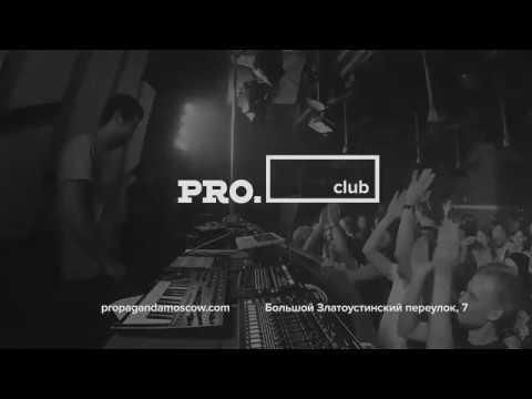 PROPAGANDA Moscow Nightclub — Re-branding concept (Wordshop)